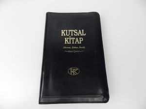 Turkish Language Zippered Black Leather Bible / Old and New Testaments / New Translation / Unit Measurement Chart & Dictionary included / Kutsal Kitap (Tevrat, Zebur, Incil) / Yeni Ceviri