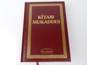 Turkish Language Burgundy Hardcover Bible / Old and New Testaments / Kitabi Mukaddes Eski ve Yeni Ahit