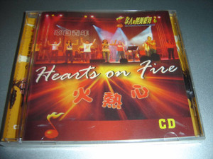 Hearts on Fire – All Chinese Praise and Worship 6 / 火热心–华人的赞美敬拜6 [Audio CD]