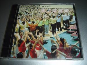 Kao Zhu Chang Xile 靠主常喜乐 Chinese Praise and Worship Music [Audio CD]