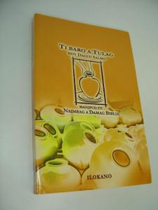 Ilocano Language New Testament and Psalms, Paperback Potter's Hand Theme / Ti baro a Tulag ken Dagiti Salmo / Manipud iti Naimbag a Damag Biblia