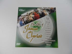 The Life of Jesus / Arabic, Bengali, Bosnian, English, Farsi (Persian), French, Hausa, Indonesian, Kurdish, Punjabi, Russian (Central Asian), Somali and Many More Audios [DVD Region 0 NTSC]