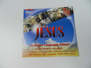 The Life of Jesus, Himalayan Language Edition / Amdo (Tibetan), Buriat (Russia), Dzongkha, English, Hindi, Kalmyk-Oirat, Khampa (Eastern), Ladakhi and Many More Audios [DVD Region 0 NTSC]