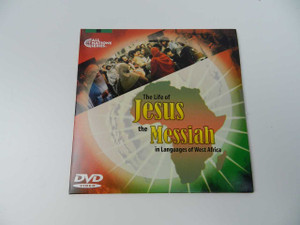 Life of the Jesus – Languages of West Africa / Bambara, ENGLISH, French, Fulfulde (Adamawa), Fuuta Jalon, Hausa, Jula, Mandinka, Maninka, Maninka (Konyanka) and Many More [DVD Region 0 NTSC]