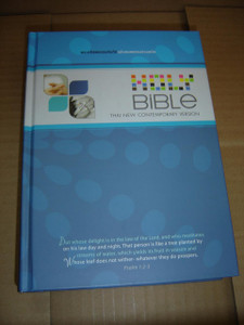 Thai Blue Hardcover Bible, Thai New Contemporary Version / Double Column Text / Color Maps in Front and Back