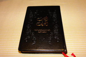 Arabic Holy Bible, Sharif Translation / B1521HC / Black Leather Bound with Golden Page Edges and 1 Bookmark / Single Column Text