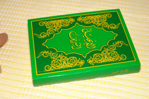 Arabic New Testament, Sharif Translation / N85115SC / Green Paperback