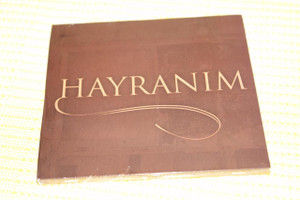 Hayranim – Turkish Language Christian Praise and Worship [Audio CD]