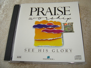 SEE HIS GLORY Praise & Worship Integrity Music 1990 / Anointed and Powerful Worship Experience / Worship Leader: Billy Funk