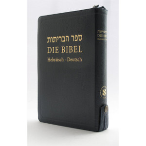 Hebrew - German Full Bible (Luther) / Hebräisch - Deutsche Bibel - Leather with Zipper