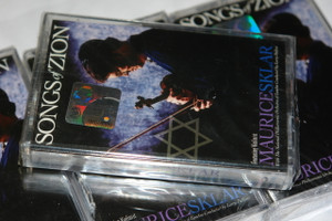 Songs of Zion - Maurice Sklar (Performer) Format: Audio Cassette / With The National Philharmonic Orchestra of London Conducted by Larry Dalton