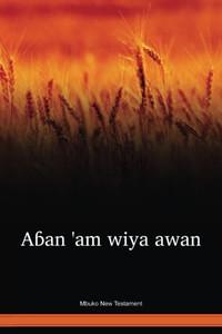 Mbuko Language New Testament / Aban 'am wiya awan (MQB) / Cameroon