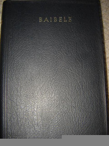 Bemba Bible OV52 / Bemba A Bantu language of Zambia