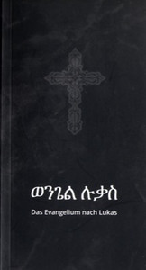 "Bilingual Gospel of Luke Tigrinya - German Language Edition / ""Hoffnung für alle"" German text / Eritrea"