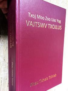 White Hmong Bible with Hymnal / Txoj Moo Zoo Uas Yog VAJTSWV TXOJLUS / Phau Txhais Tshaib / Cov Ntseeg Vajtswv Tej Nkauj / Lus Hmoob Dawb