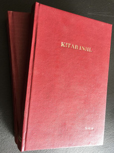 The New Testament in the Yakan Language / KITAB INJIL / Color Illustrations and Maps, Red Cover / Yakan is a Sama–Bajaw language of Basilan Island in the Philippines