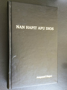 Old Testament Portions, New Testament in the Amganad Ifugao Language, 3rd Edition / Nan Hapit Apu Dios / The Word of God / Color Illustrations and Maps, Red Cover / Language of the Philippines