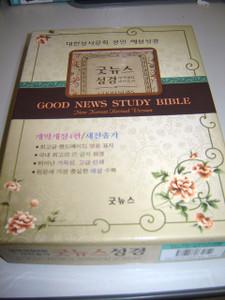 Korean Good News Study Bible / New Korean Revised Verion / Beautiful Leather