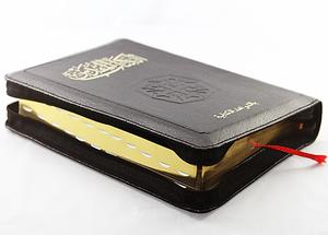 Arabic Cross Reference Bible 57ZTI Black Genuine Leather Bound / Thumb Indexed / Golden Edges / NVDCR057ZTI / 57 TIZ كتاب مقدس بالشواهد - ورق أبيض