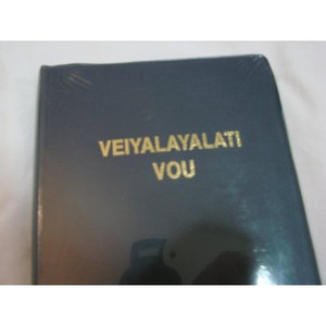 Fijian New Testament / Veiyalayalati Vou [Vinyl Bound] by Bible Society