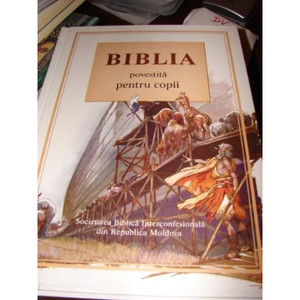 Romanian Children's Pictorial Bible [Hardcover] by Moldavian Bible Society