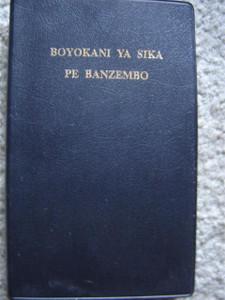 Lingala New Testament and Psalms / Boyokani Y Sika Pe Banzembo / Congo Bible ...