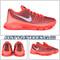 Nike KD 8 Camaro 749375-610