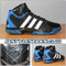 Adidas Adipower Howard Orlando Away