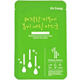 DR. YOUNG Refreshing Spring Showers Mask (Damyang Bamboo)