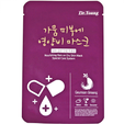 DR. YOUNG Nourishing Rain On Dry Skin Mask (Geumsan Ginseng)