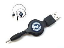 Pana Mini G USB Charger Cable