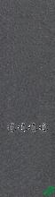 Independent - / Mob Laser Cut 4 Cross 9x33 Single Sheet - Skateboard Grip Tape