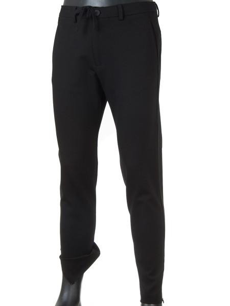 Black Drawstring Jersey Pants