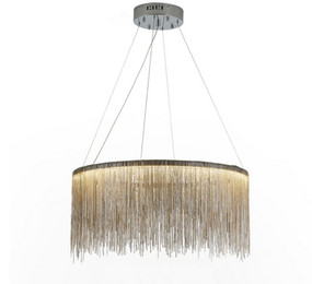 Modern Round Atmosphere Chain Chandelier