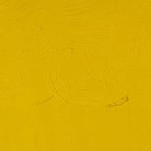 Gamblin 1980 Oil Colors S2 Hansa Yellow Medium 37ml