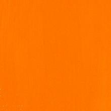 Maimeri Extrafine Classico Oil Colours 200ml - Cadmium Orange