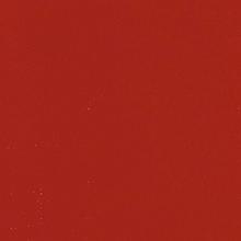 Maimeri Extrafine Classico Oil Colours 200ml - Cadmium Red Deep