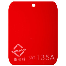 Acrylic Perspex Sheet 400mm x 800mm x 2mm - Red