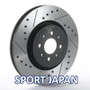 Tarox Rear Brake Discs - Audi RS3 Quattro (8V)
