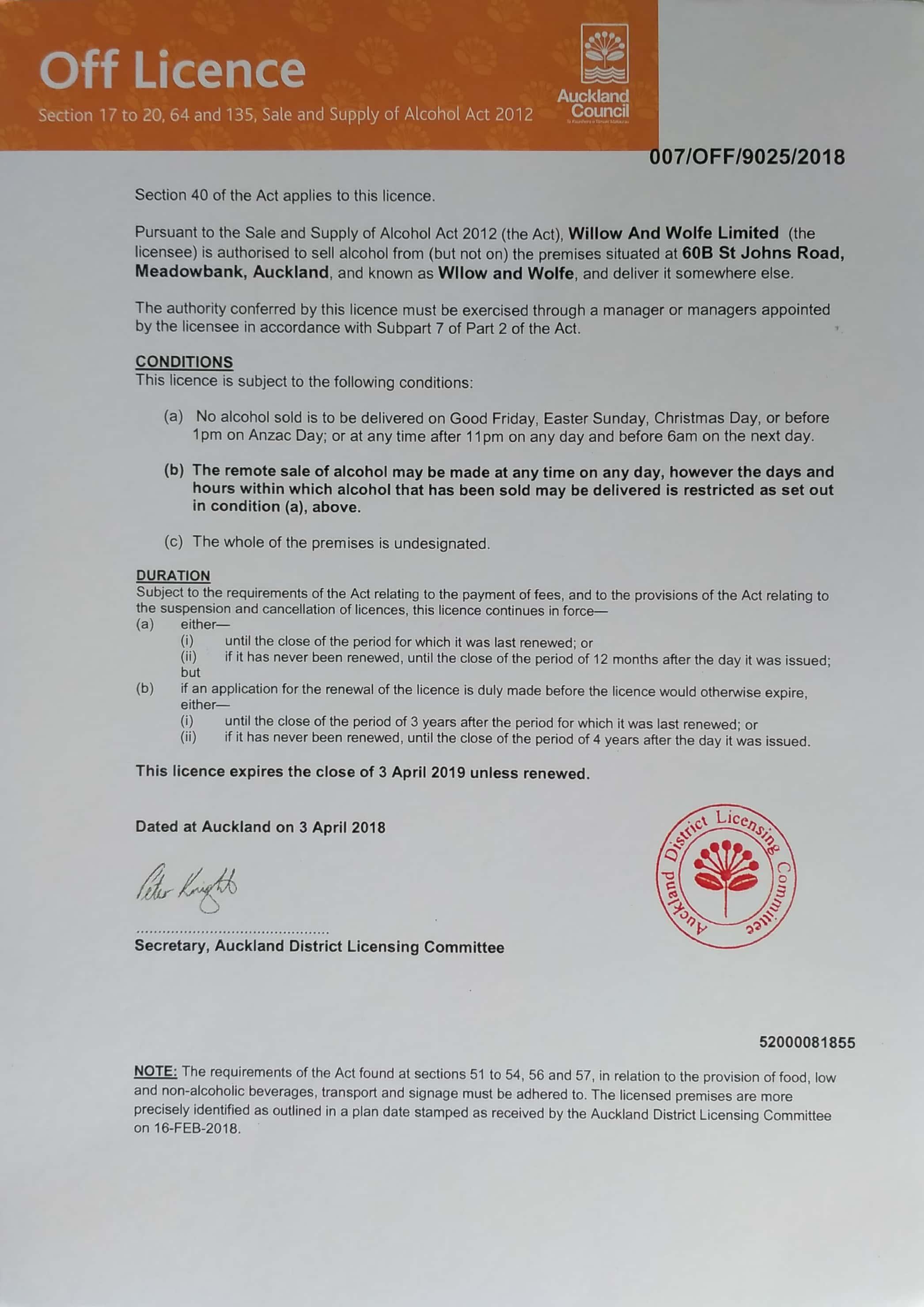 liquor-license-3.jpg