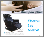 Electric Lift Shampoo Chair