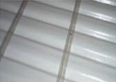 Plastic Letter Track