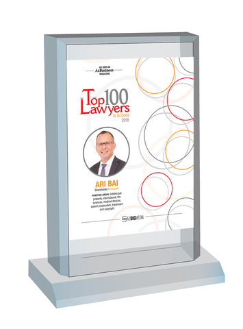 Top 100 Lawyers in Arizona 2018 - Desktop Marquee with photo