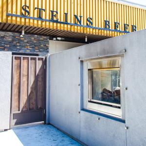 Steins Beer // CA219