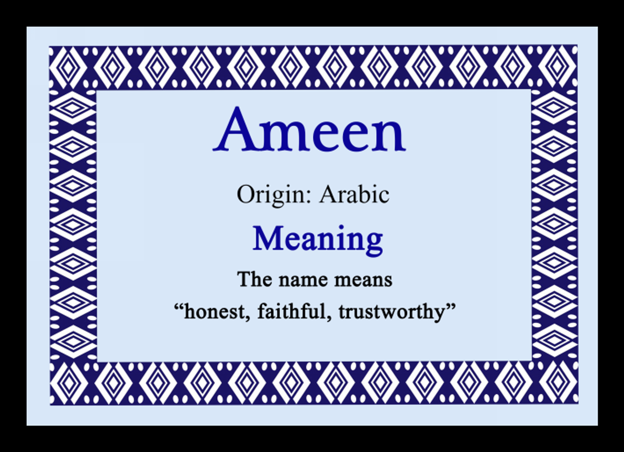 Ameen Personalised Name Meaning Mousemat The Card Zoo