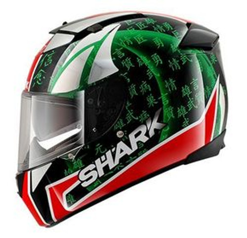 Helm Shark Speed-R Series 2 Sykes