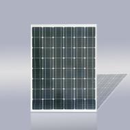 Risen Energy SYP45S-M 45 Watt Solar Panel Module image
