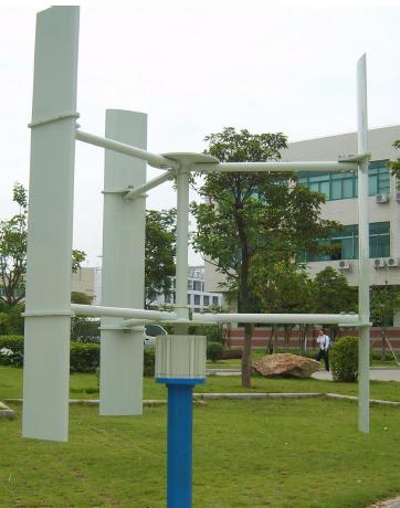 Flexienergy 500W Wind Turbine