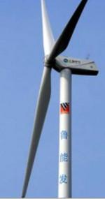 Shanghai Electric 2MW Wind Turbine