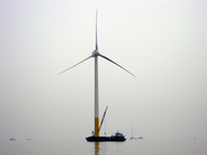 Sinovel SL-3000/105 3MW Wind Turbine
